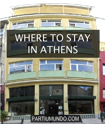 athenstyle