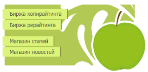 заказчик в Text.ru