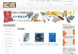 shop_260x180
