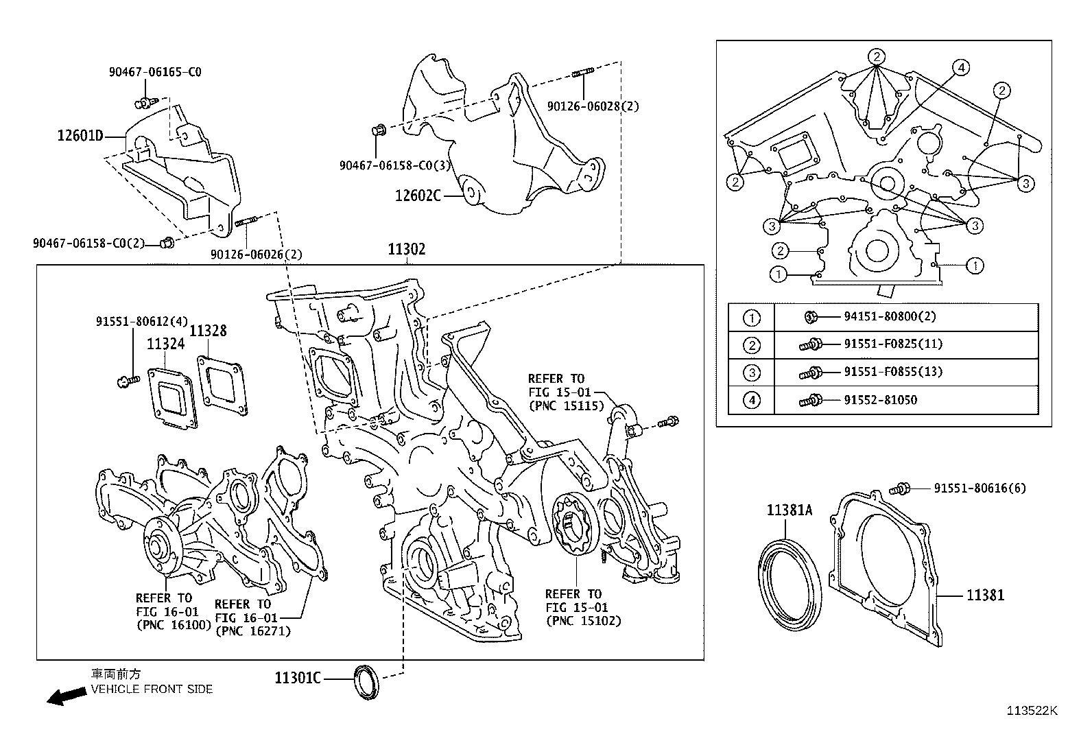Lexus Gs 350 Engine Crankshaft Seal Seal Oil For Timing