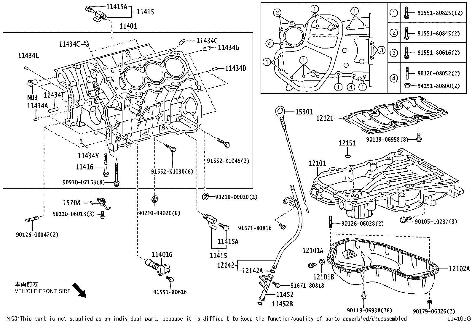 Lexus Es 350 Engine Oil Dipstick Gauge Oil Level