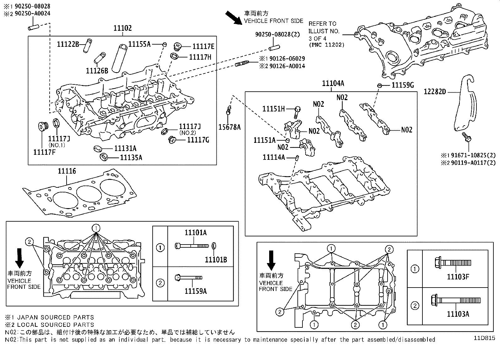 Lexus Es 350 Engine Cover Cover V Bank