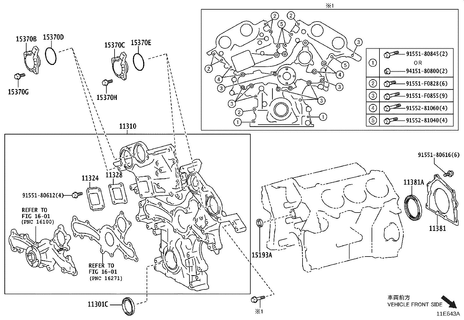 Lexus Rx 350l Engine Crankshaft Seal Rear Seal Type T