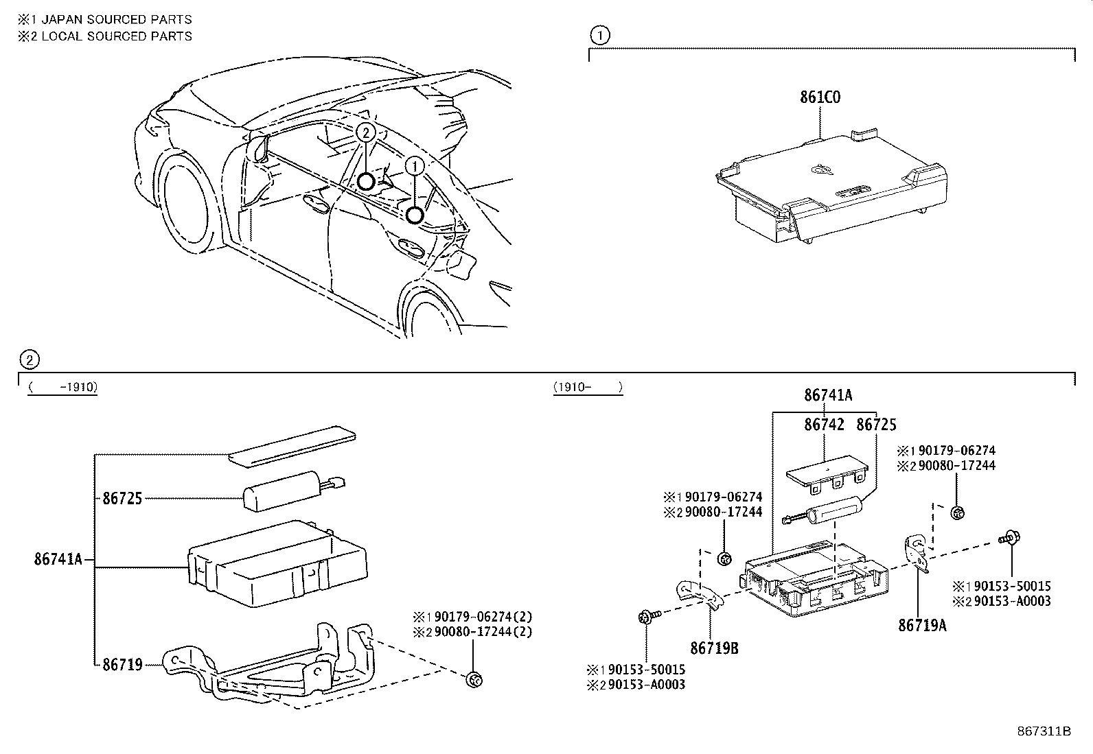 Lexus Es 350 Battery Mobilephone Deckless