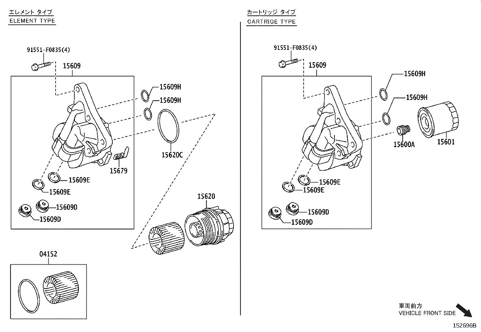 Toyota Corolla Clip Oil Filter Bracket Element