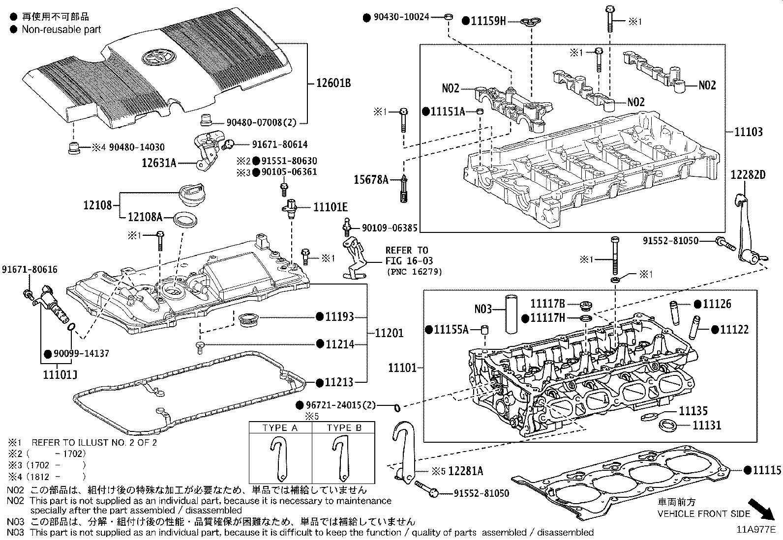 Toyota Prius Bolt For Cylinder Head Cover Engine