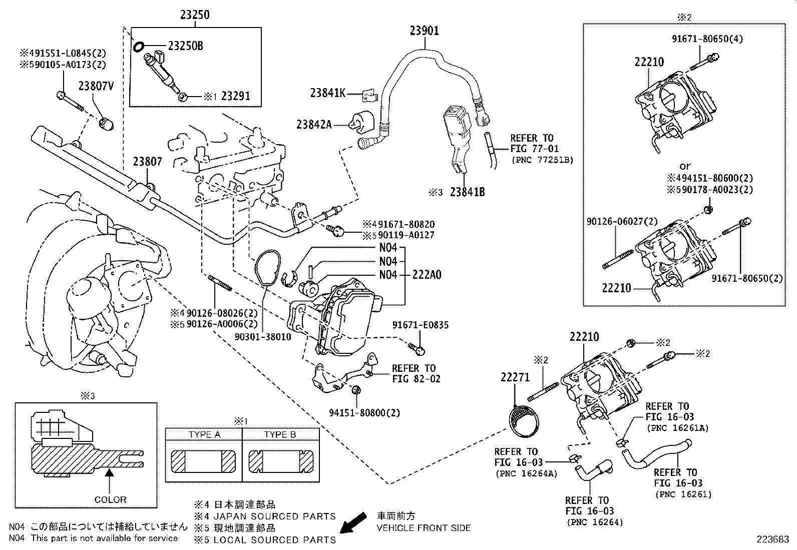 Toyota Corolla Engine Variable Valve Timing Vvt Solenoid