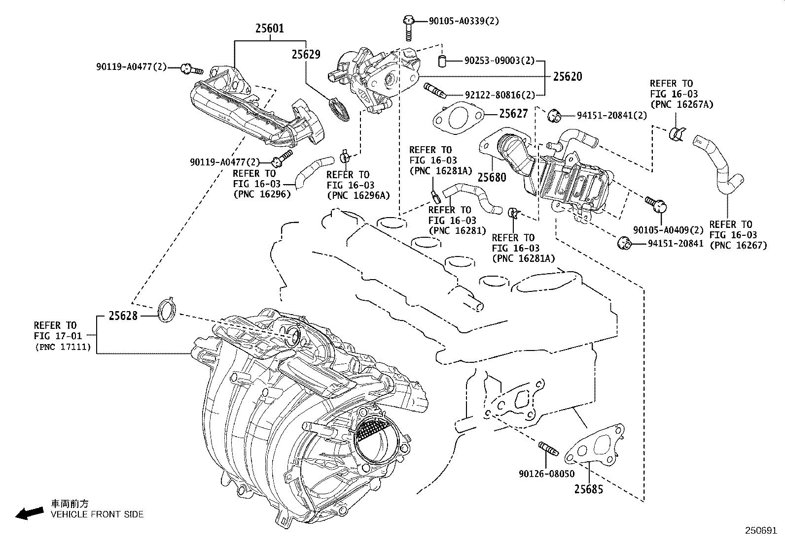 Toyota Corolla Pin Ring For Oil Pump Set System Engine