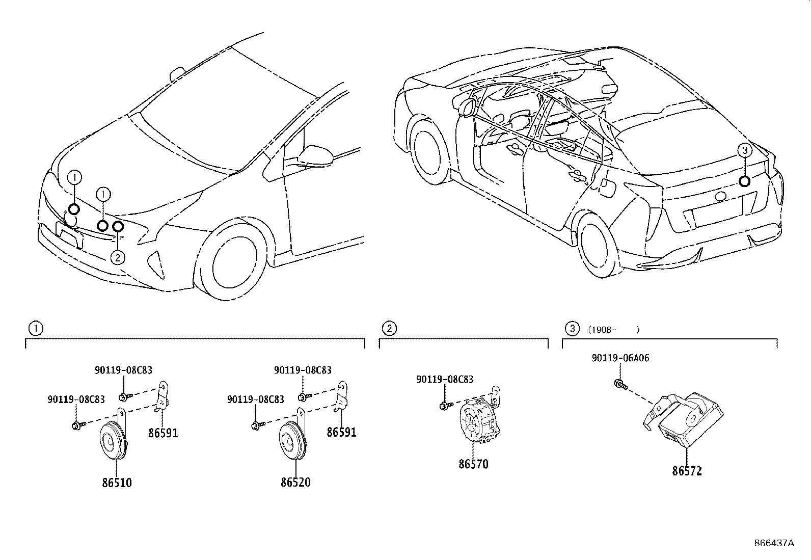 Toyota Prius Speaker Assembly Vehicle Approaching