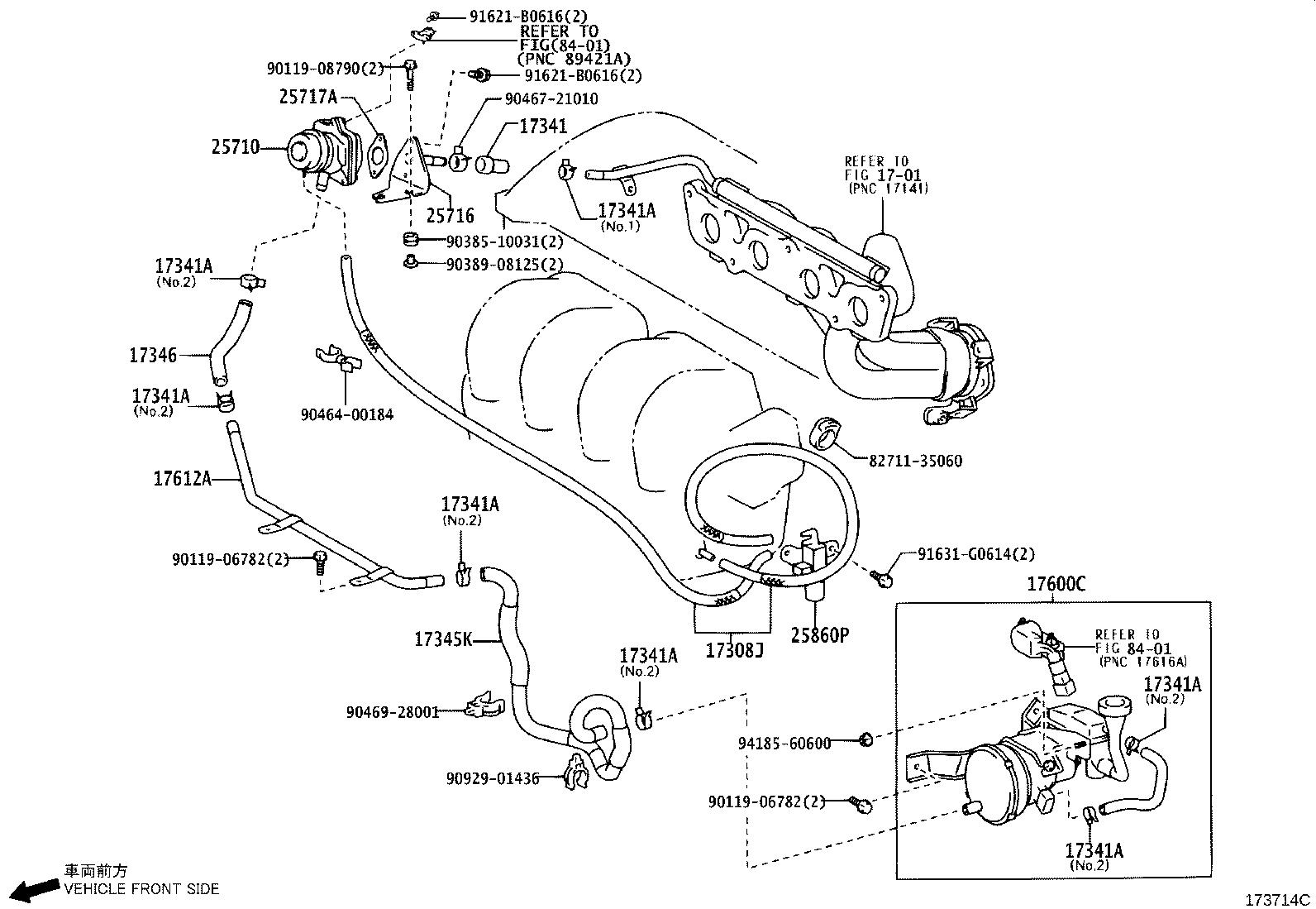 Toyota Corolla Gasket Air Switching Valve System Engine
