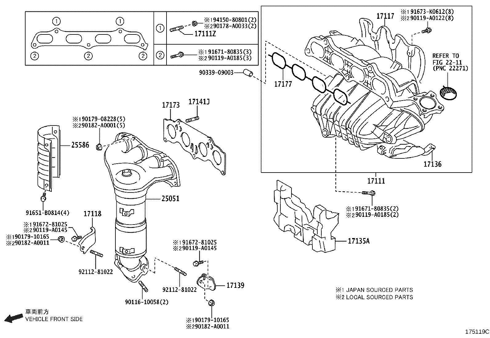 Toyota Camry Insulator Intake Pipe Exhaust Engine