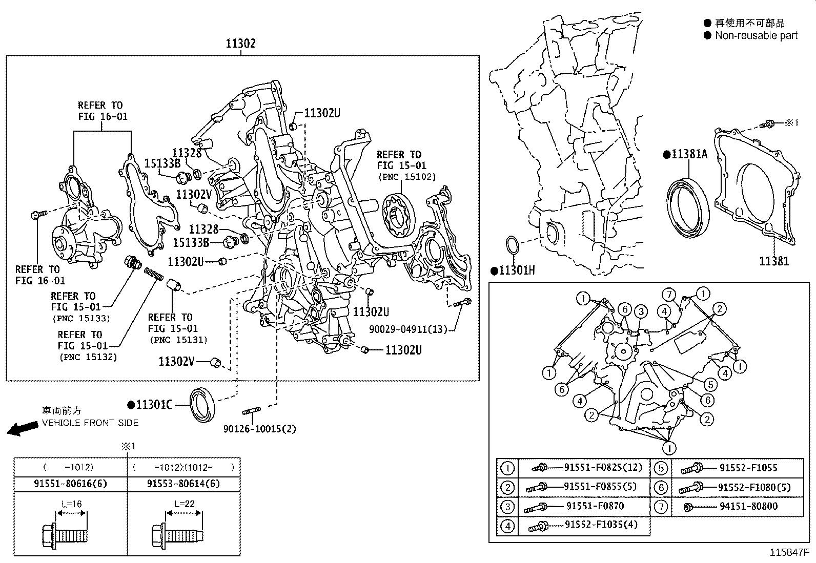 Toyota Land Cruiser Cover Sub Assembly Timing Chain Or
