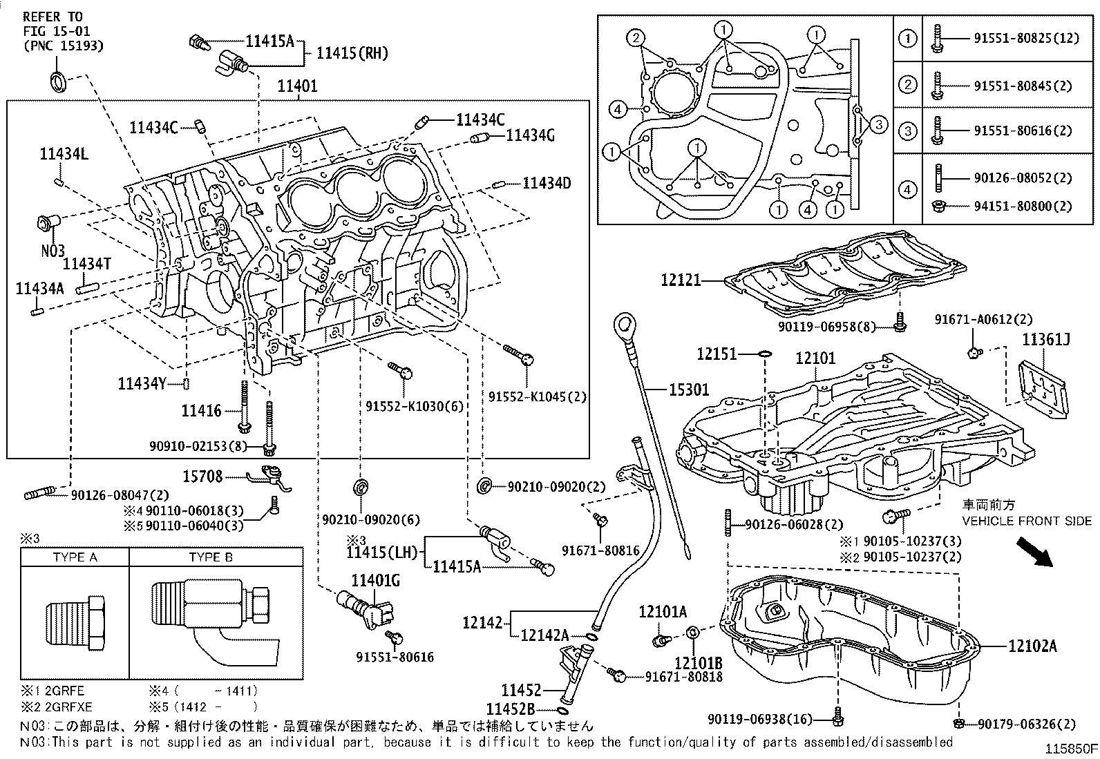 Lexus Rx 350 Engine Oil Pan