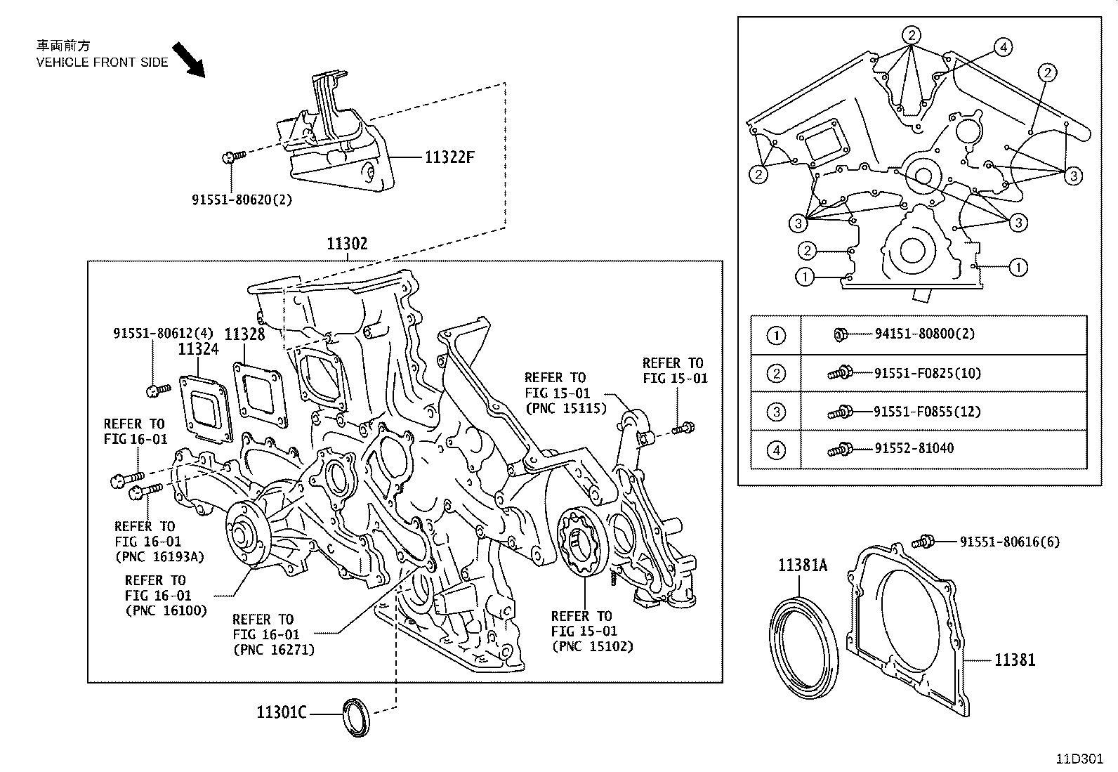 Lexus Es 350 3 5l At Engine Timing Cover