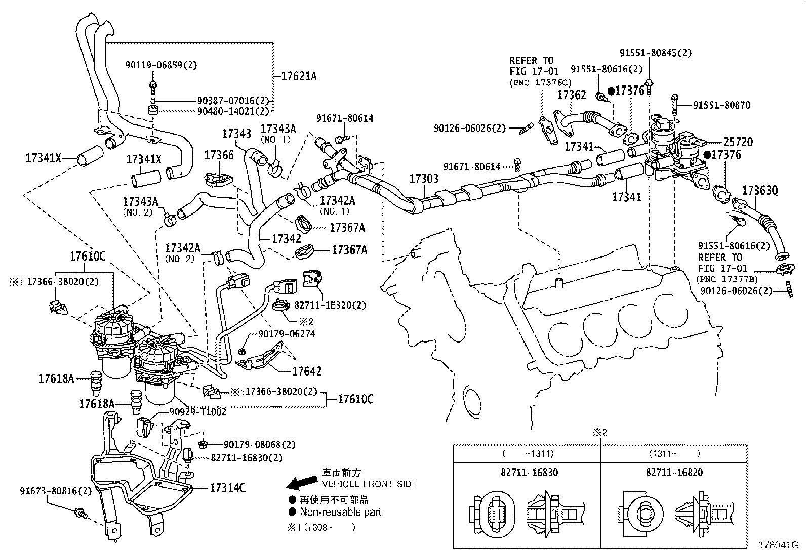Lexus Lx 570 Secondary Air Injection Pump