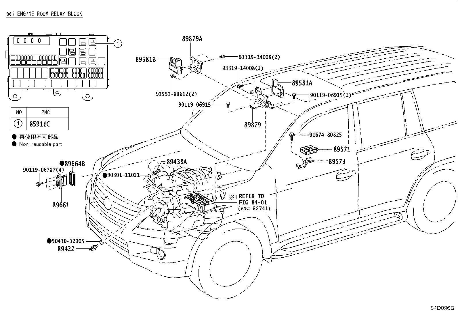 Lexus Lx 570 Engine Control Module