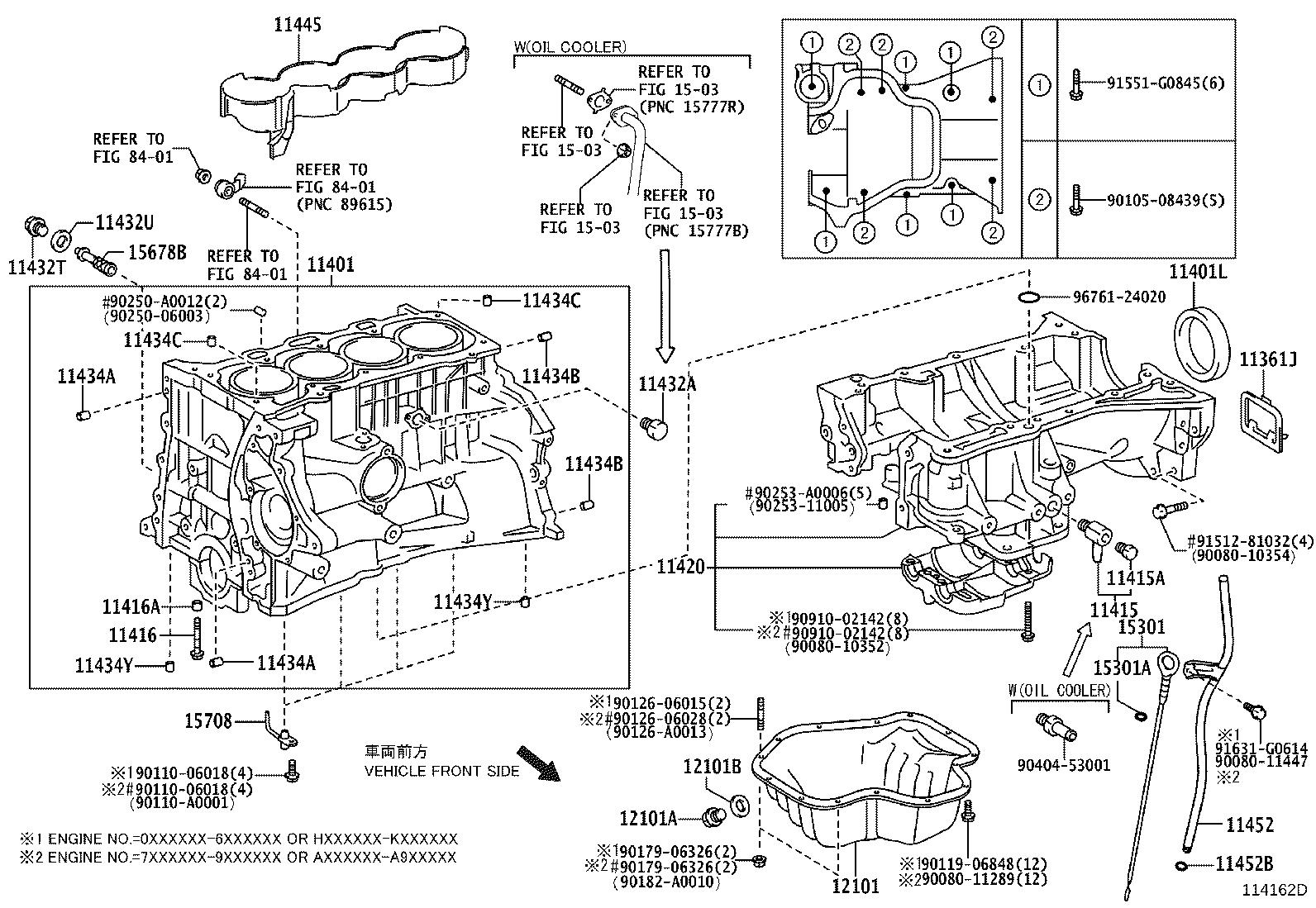 Toyota Camry Engine Oil Pan Attached Bottom Sealed