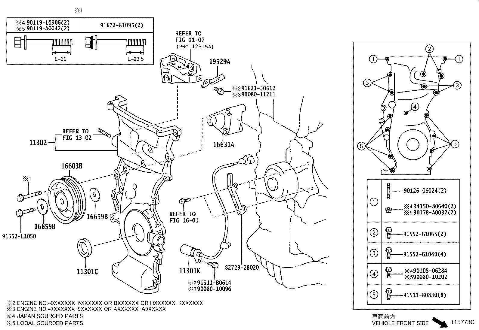 Toyota Matrix Engine Timing Cover