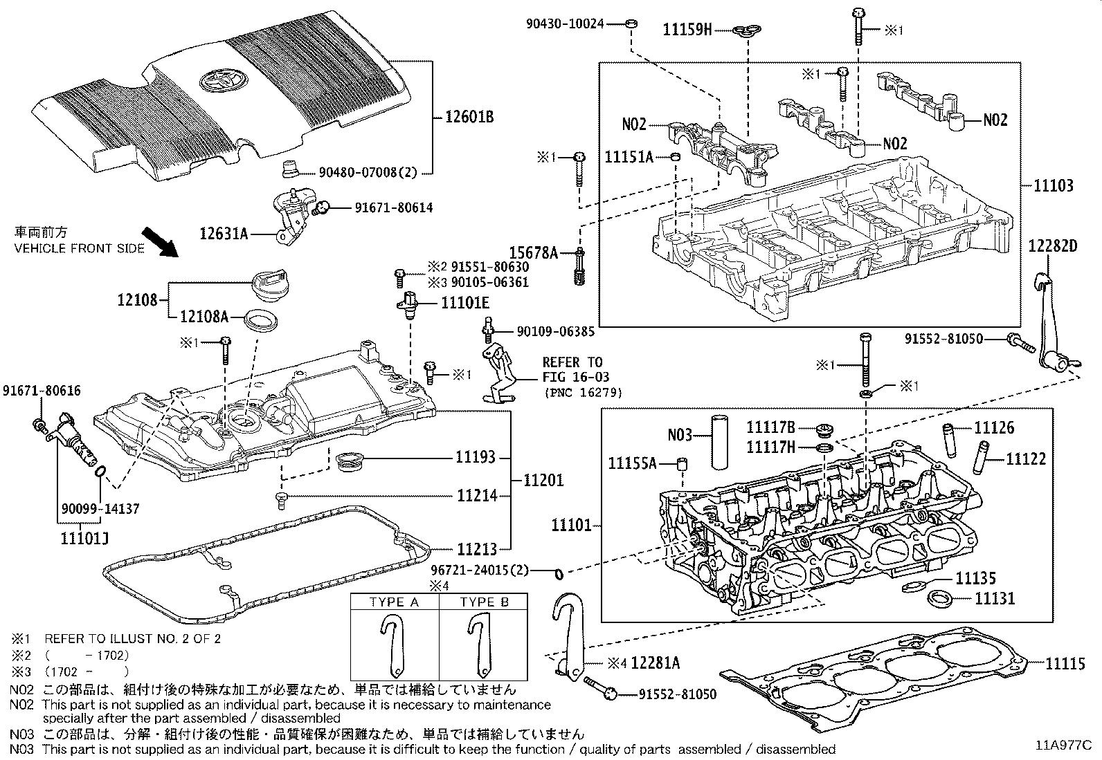 Toyota Prius Head Sub Assembly Cylinder Engine