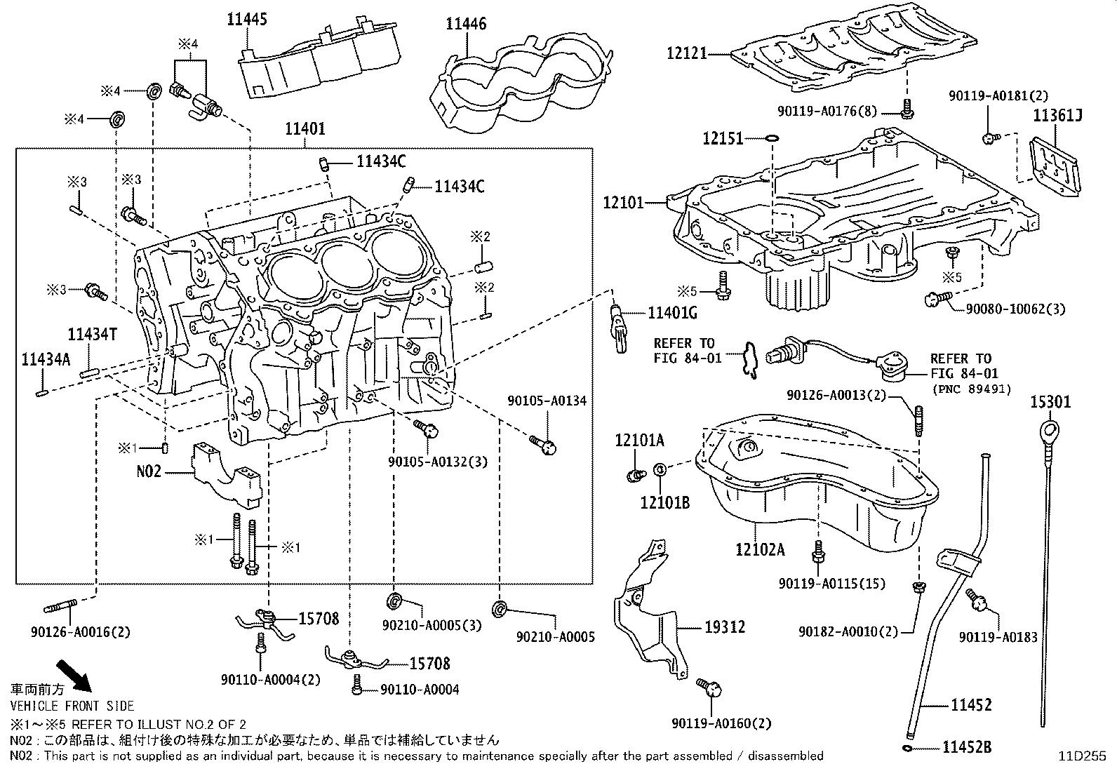Toyota Avalon Engine Crankshaft Position Sensor