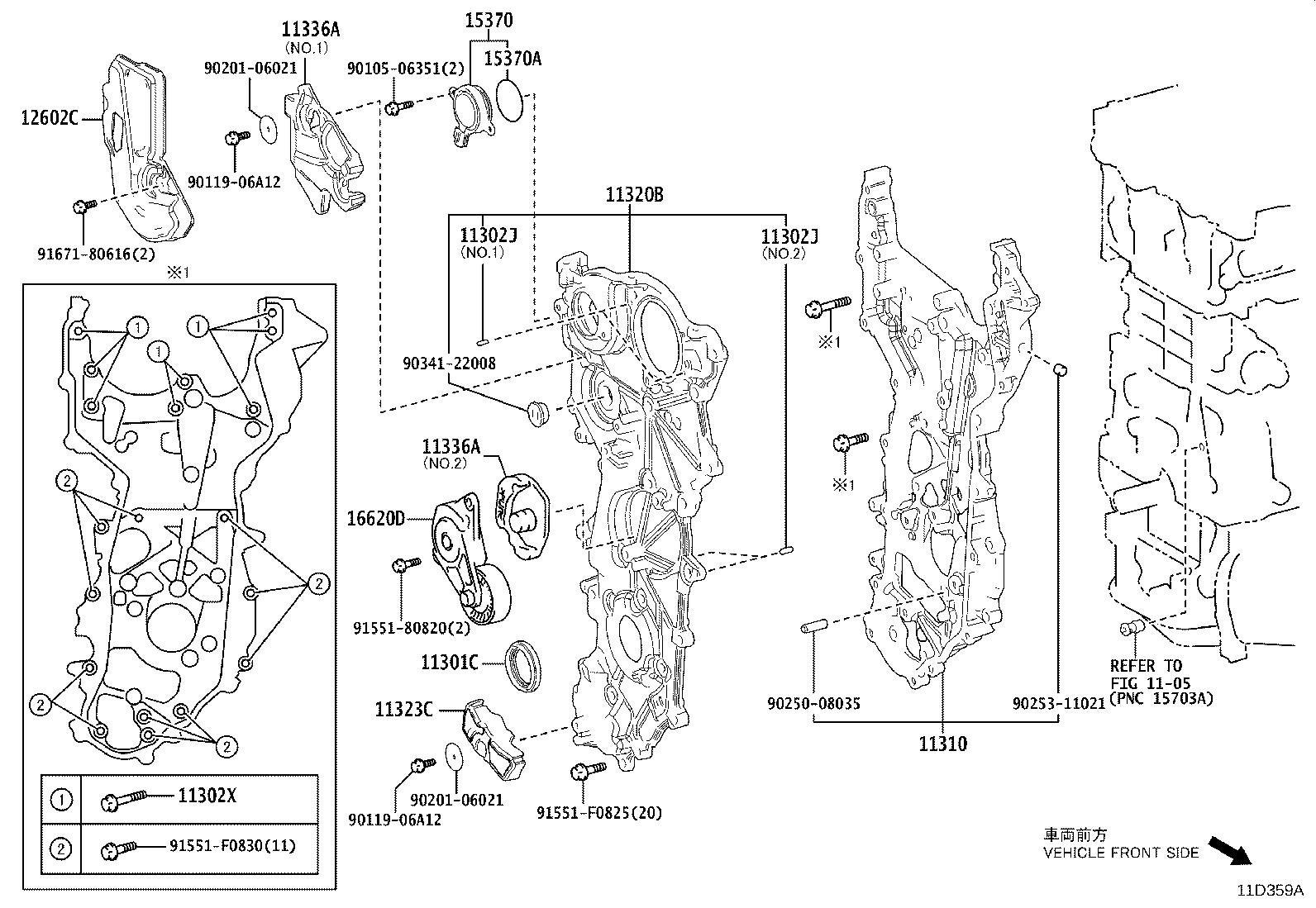 Camry Engine Diagram Timing