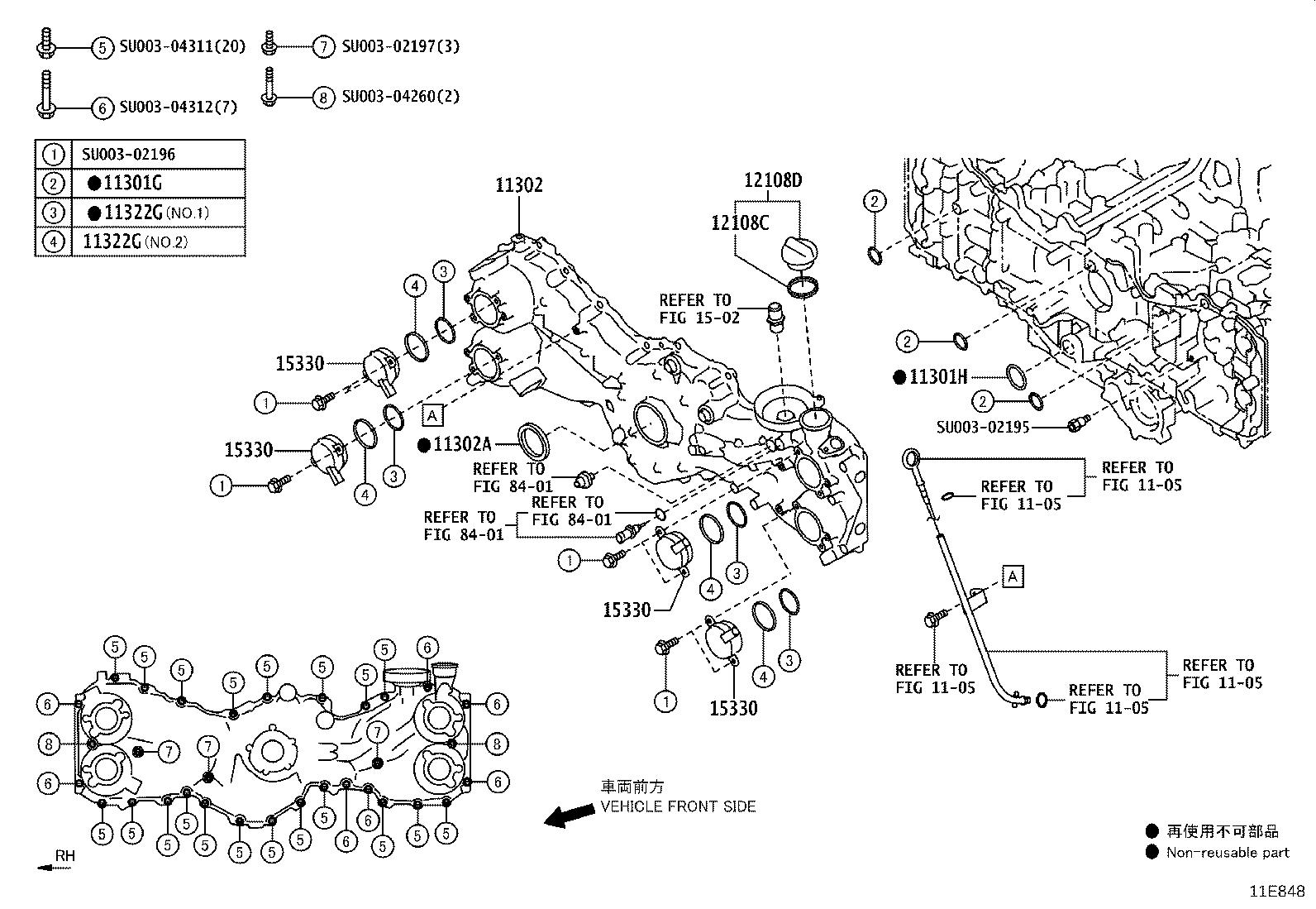 Toyota 86 Engine Variable Valve Timing Vvt Solenoid