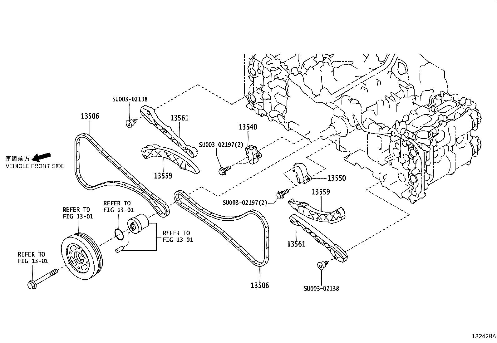 Toyota 86 Engine Timing Chain Tensioner Tensioner Chain