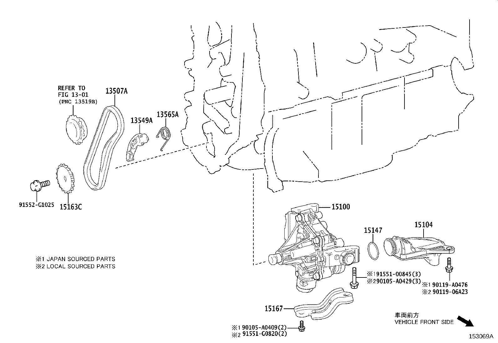 Toyota Rav4 Chain Sub Assembly Oil Pump Drive Engine