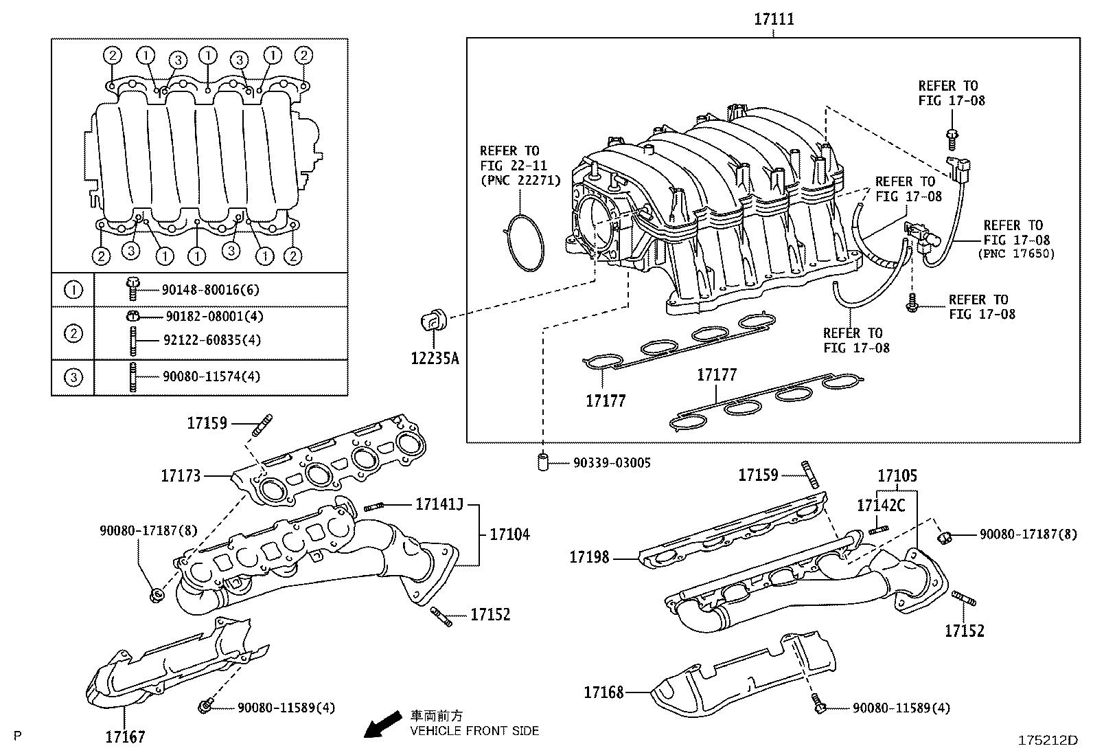 Toyota Sequoia Engine Intake Manifold Exhaust Directs