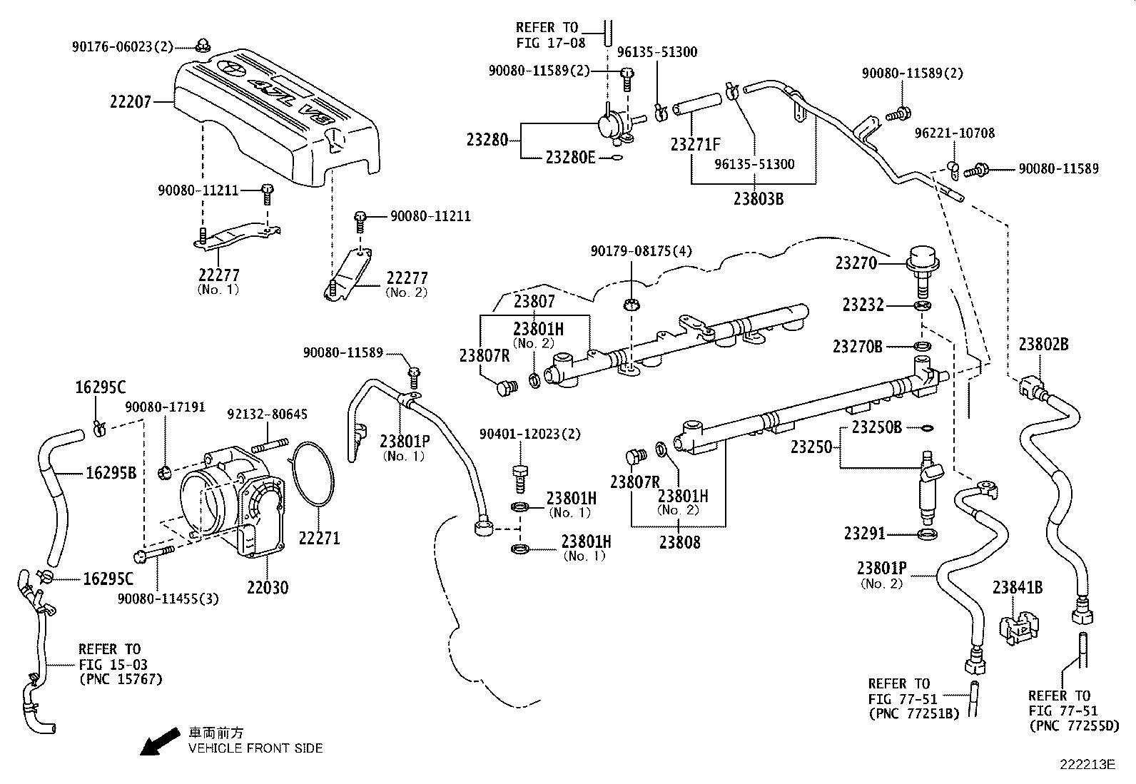 Toyota Sequoia Tube Sub Assembly Fuel System Injection