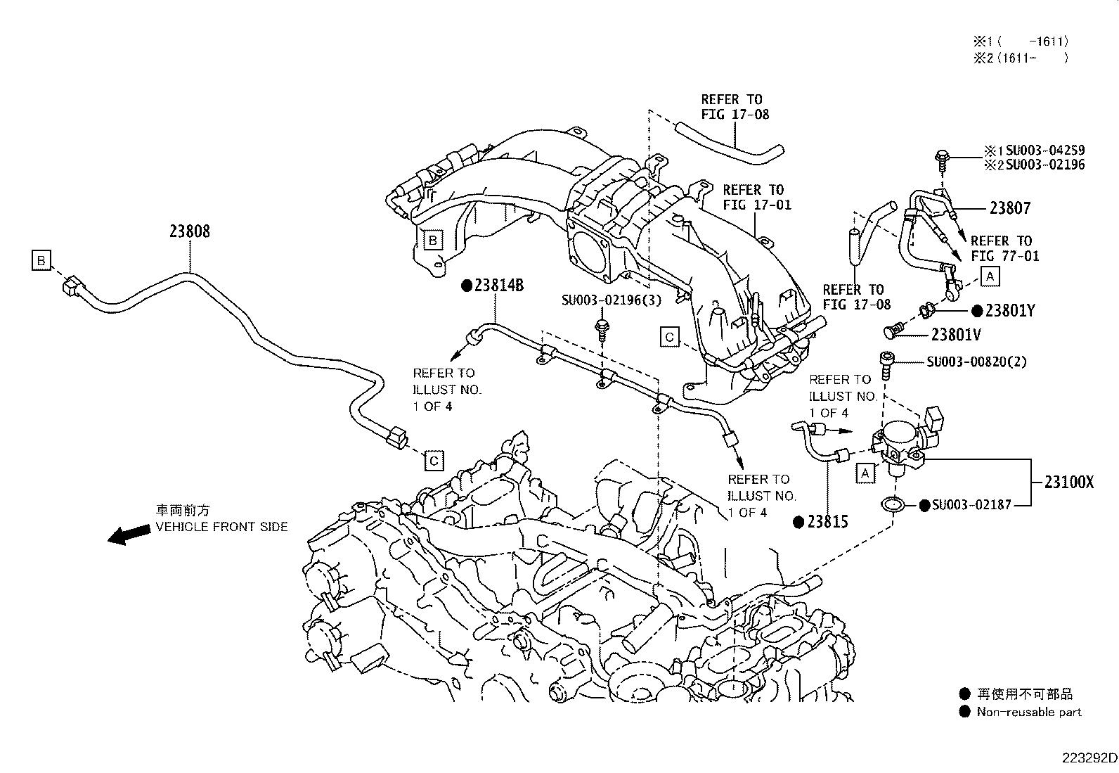 Toyota 86 Pipe Sub Assembly Fuel No 2 System