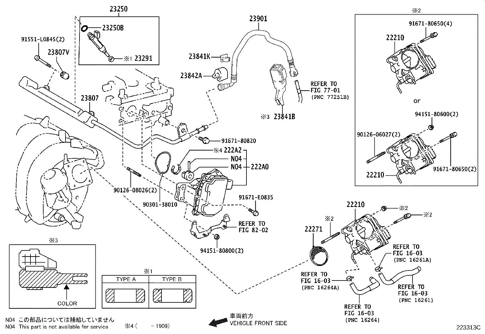 Toyota C Hr Tube Sub Assembly Fuel System Injection