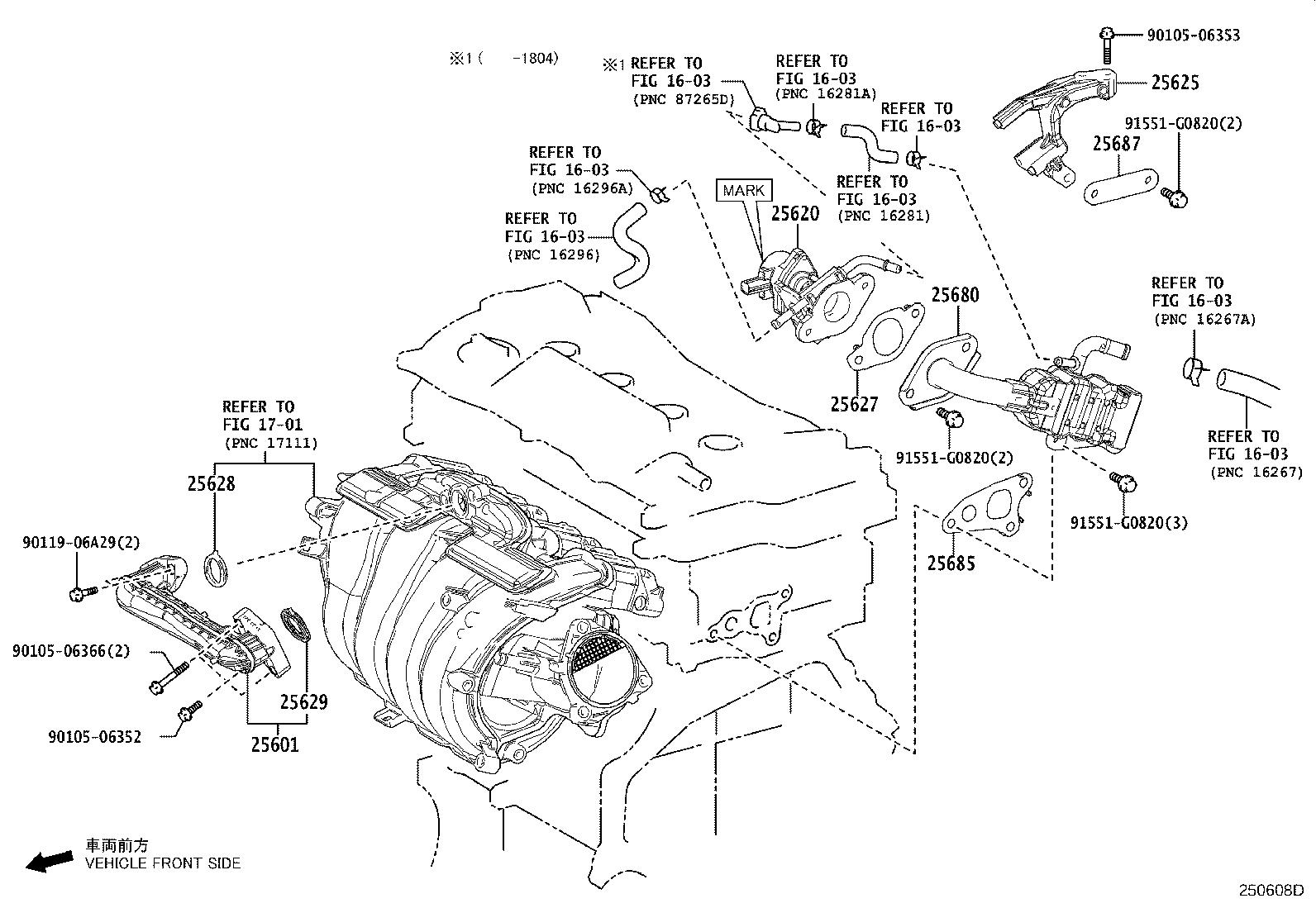 Toyota Camry Egr Cooler Exhaust Valve System