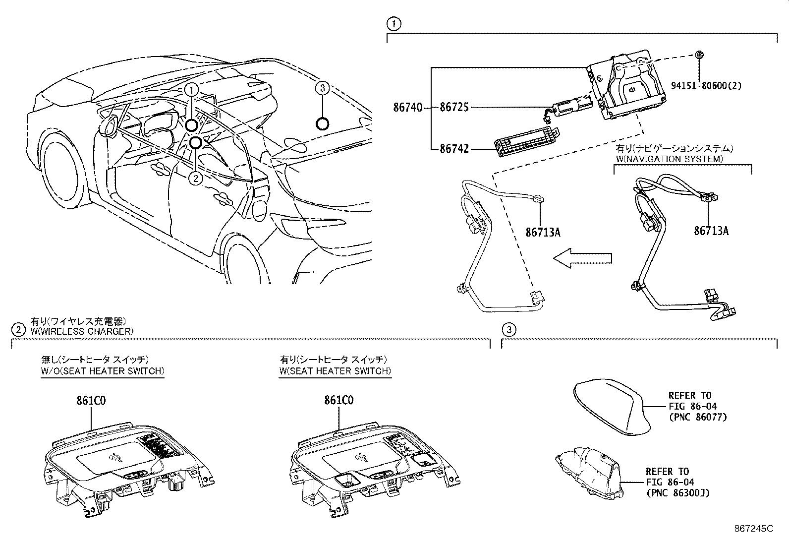 Toyota Corolla Hatchback Transceiver Assembly Telephone