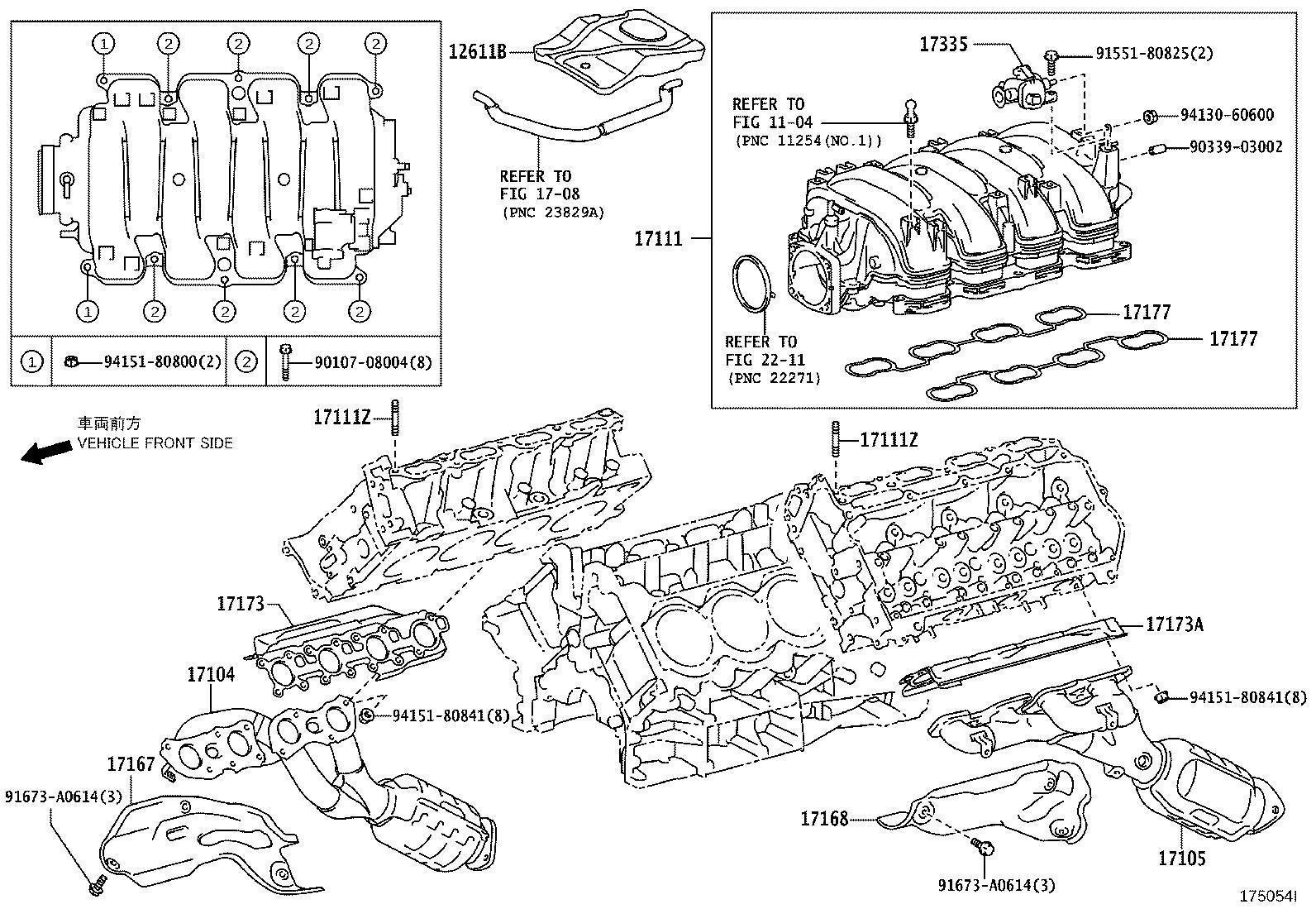 Lexus Ls 460 Manifold Sub Assembly Exhaust Left