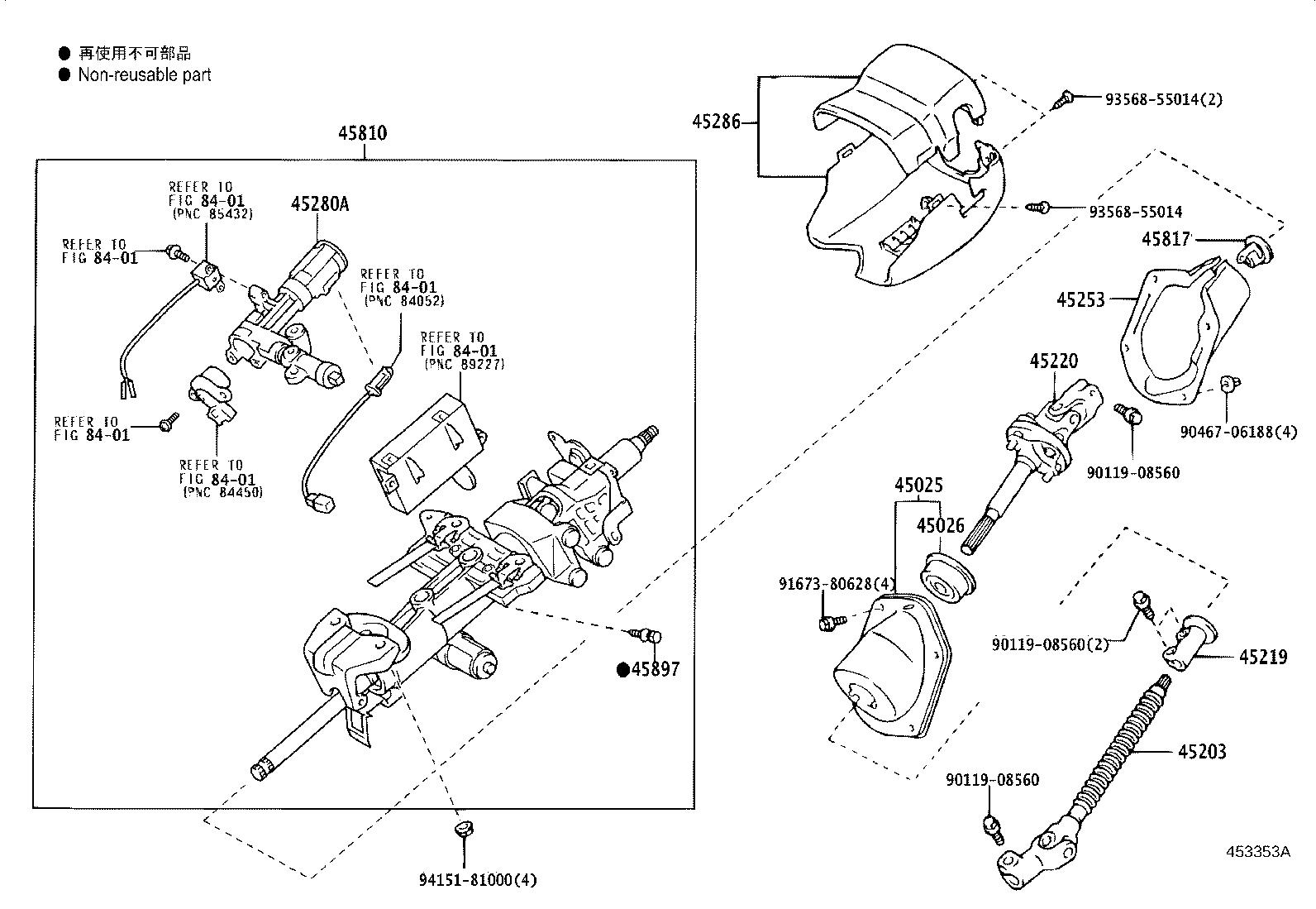Lexus Gx 470 Cover Cover Sub Assembly Steering Column