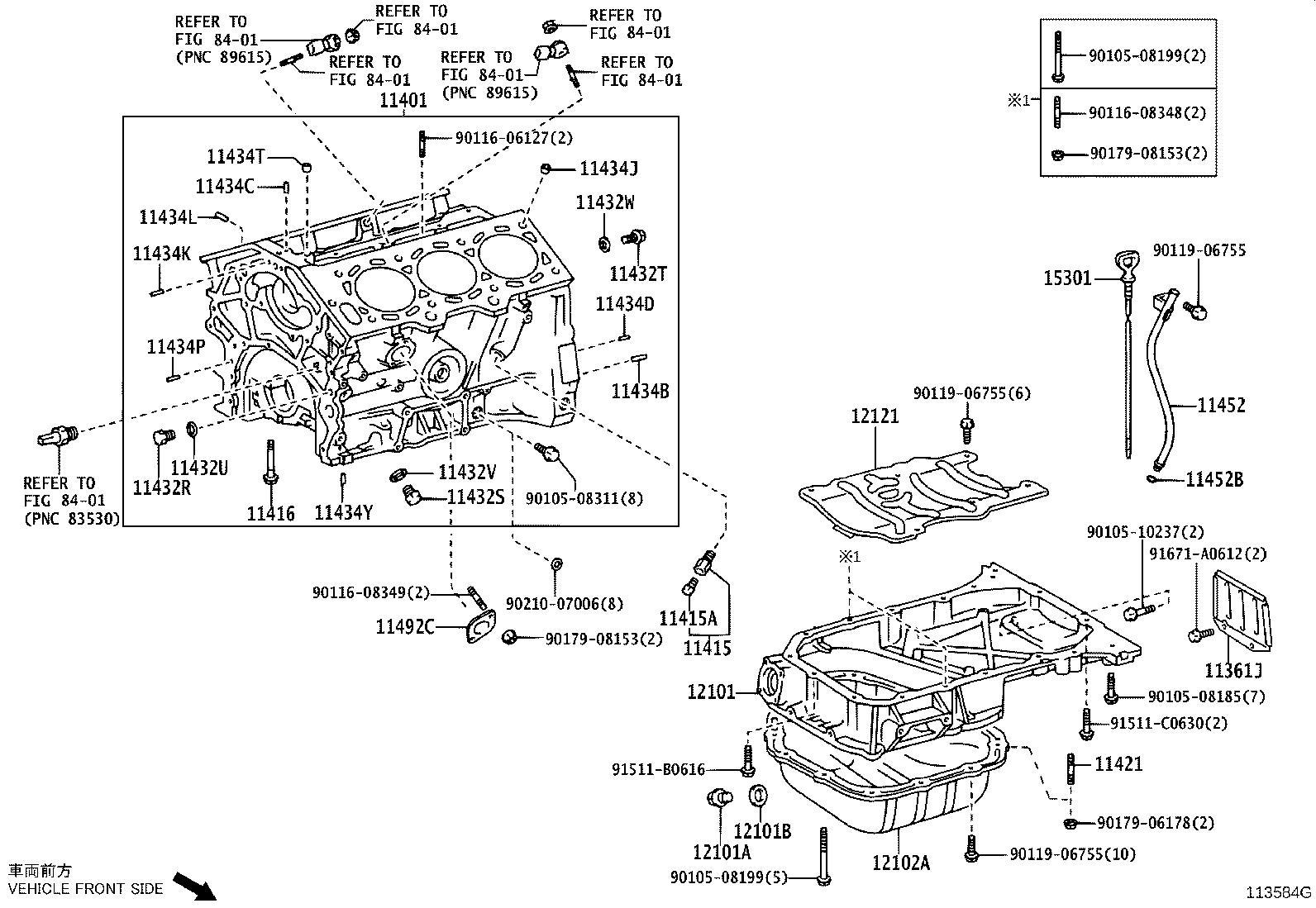 Lexus Rx 400h Engine Expansion Plug
