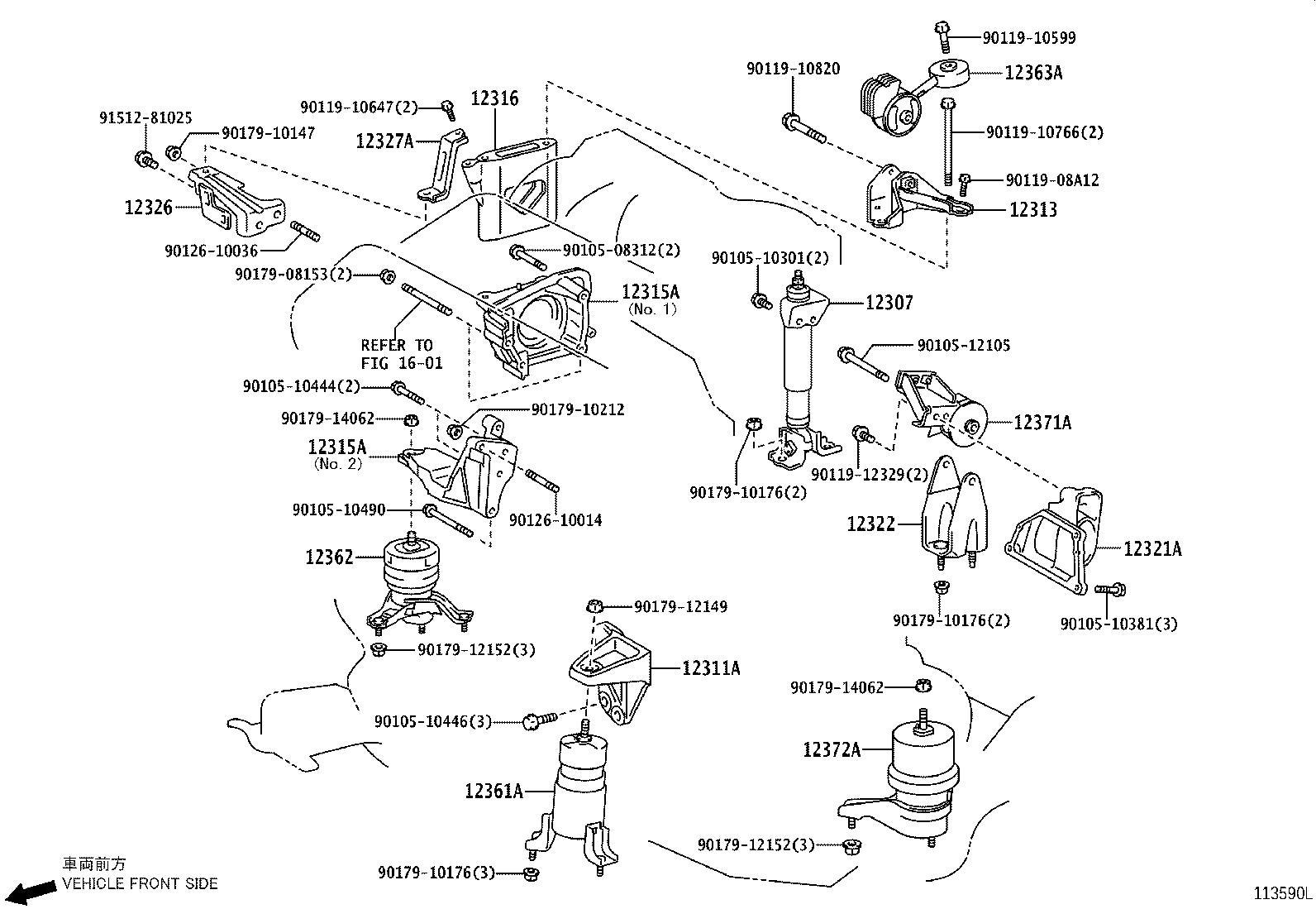 Lexus Rx 400h Engine Mount Bracket Rear Bracket Engine