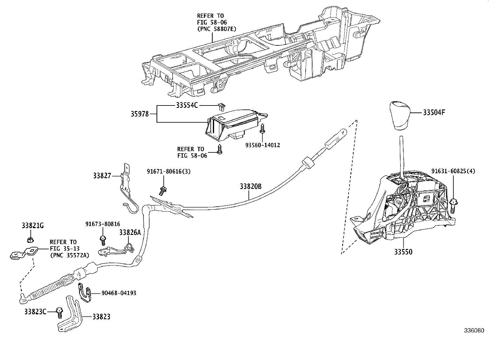 Lexus Rx 350l Knob Sub Assembly Shift Lever Noble Brown