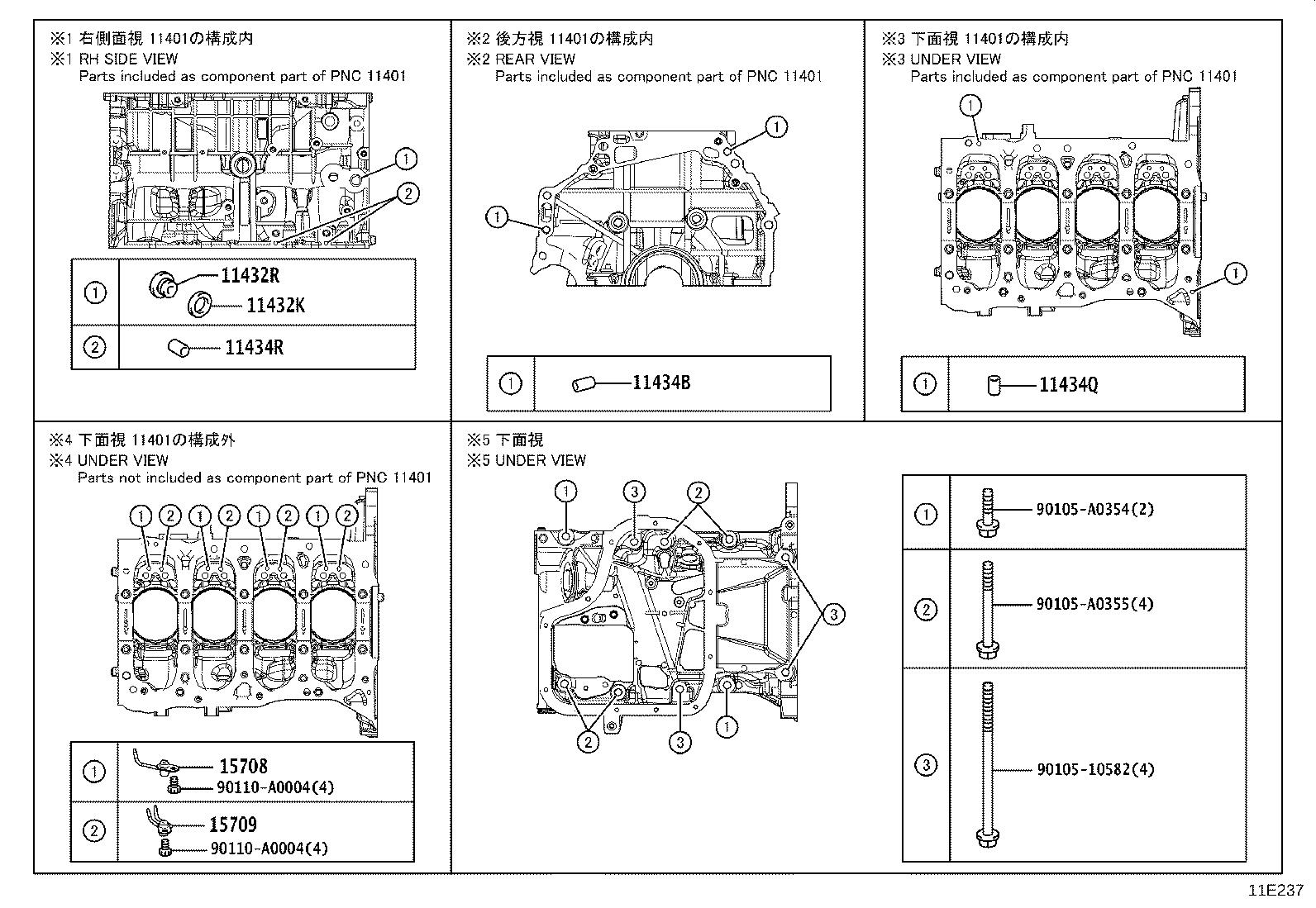 Toyota Corolla Pin Straight Timing Cover