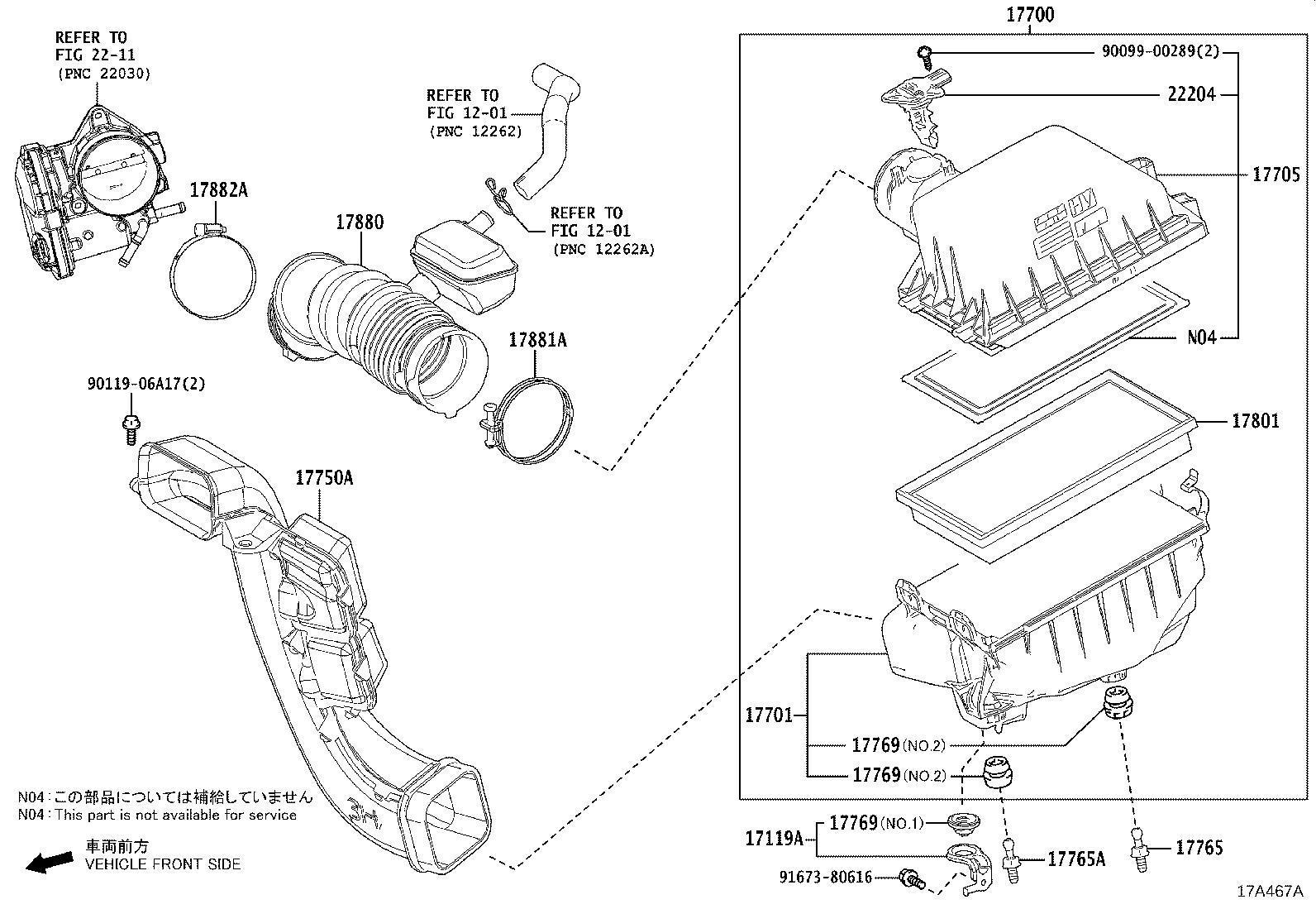 Toyota Rav4 Cleaner Assembly Air Interchangeable With