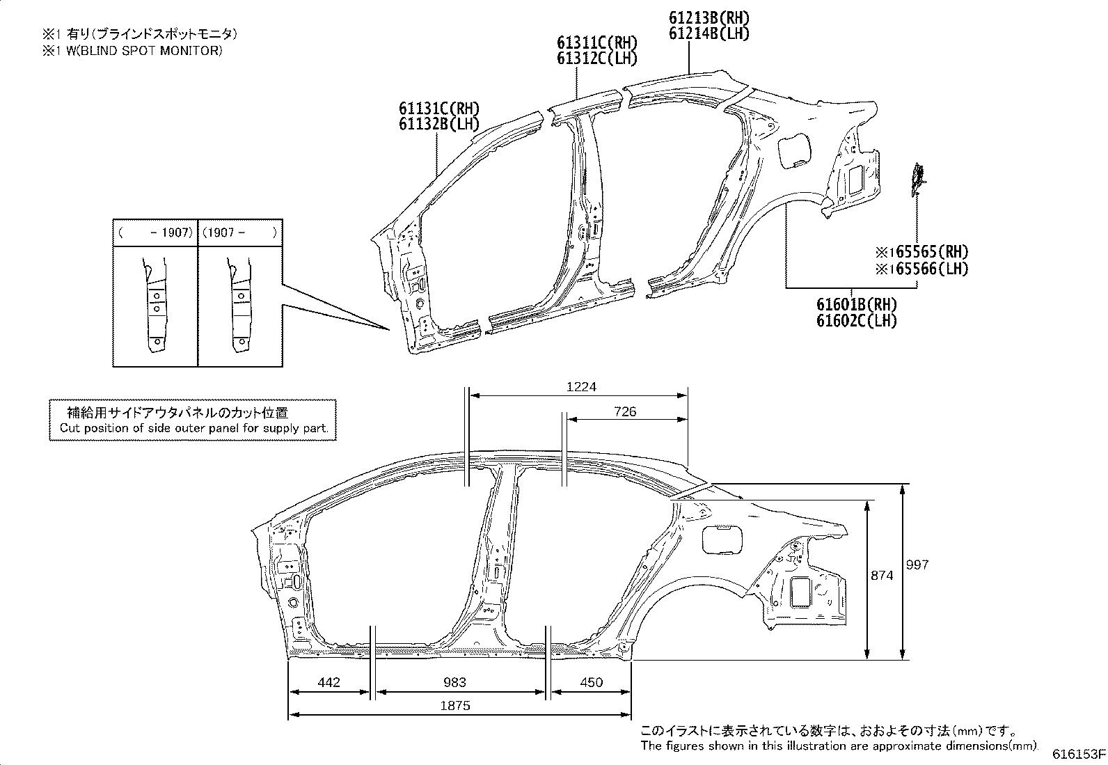 Toyota Corolla Wheel Housing Side Panel Right Body