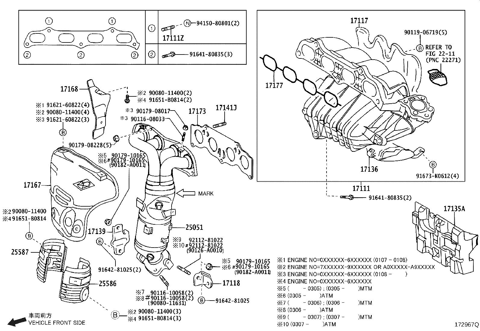 Toyota Camry Exhaust Manifold Gasket Left Exhaust
