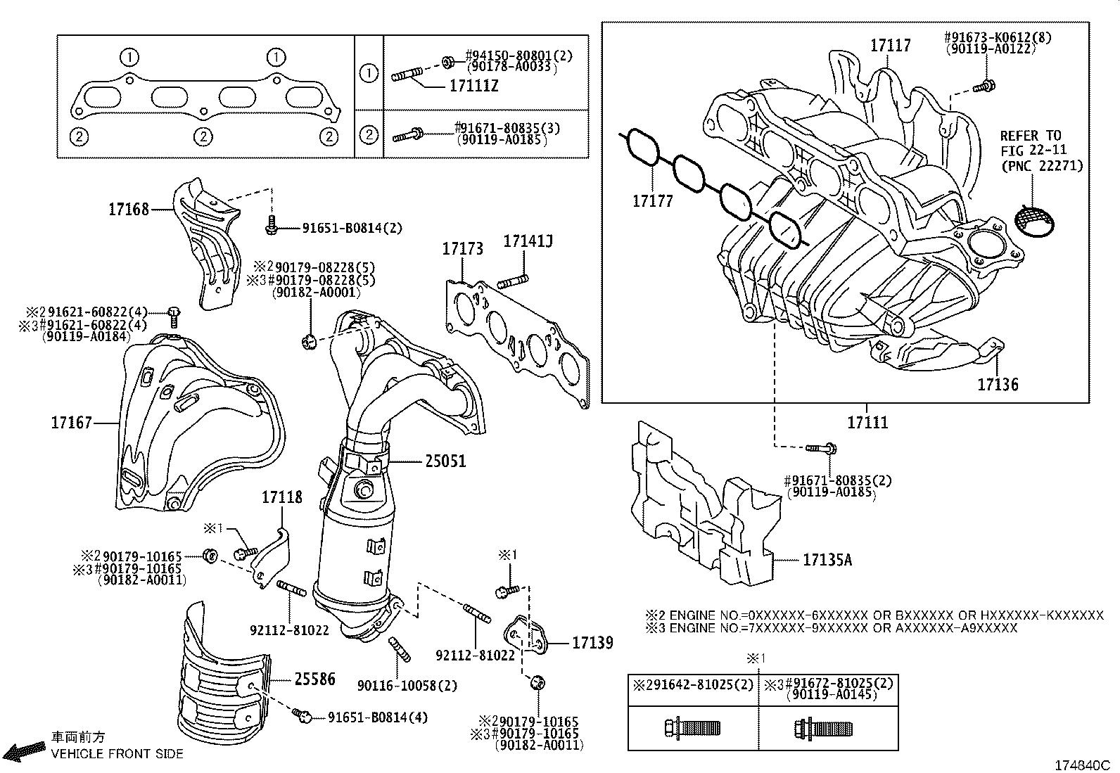 Toyota Camry Catalytic Converter With Integrated Exhaust