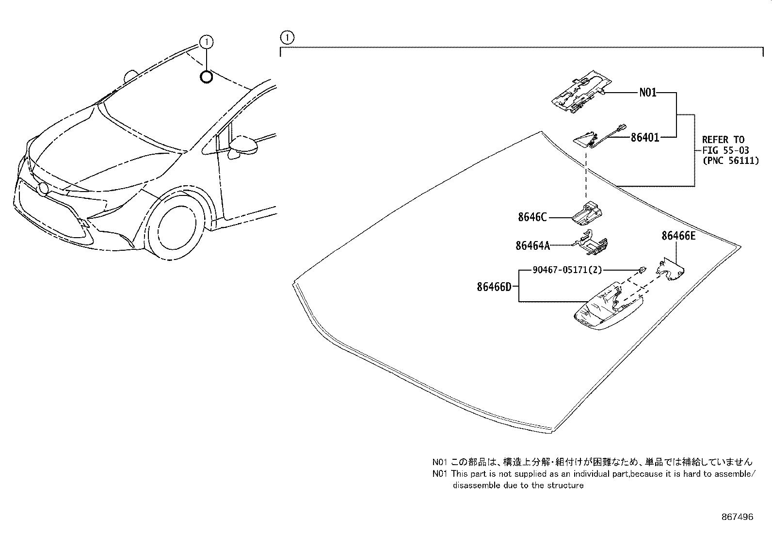 Toyota Corolla Latch Forward Recognition Central