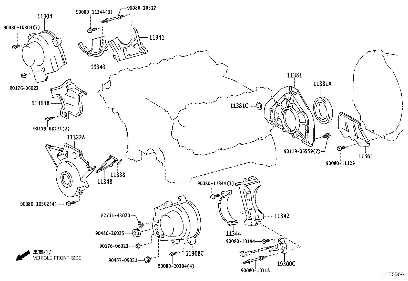 Toyota Tundra Engine Timing Cover Gasket