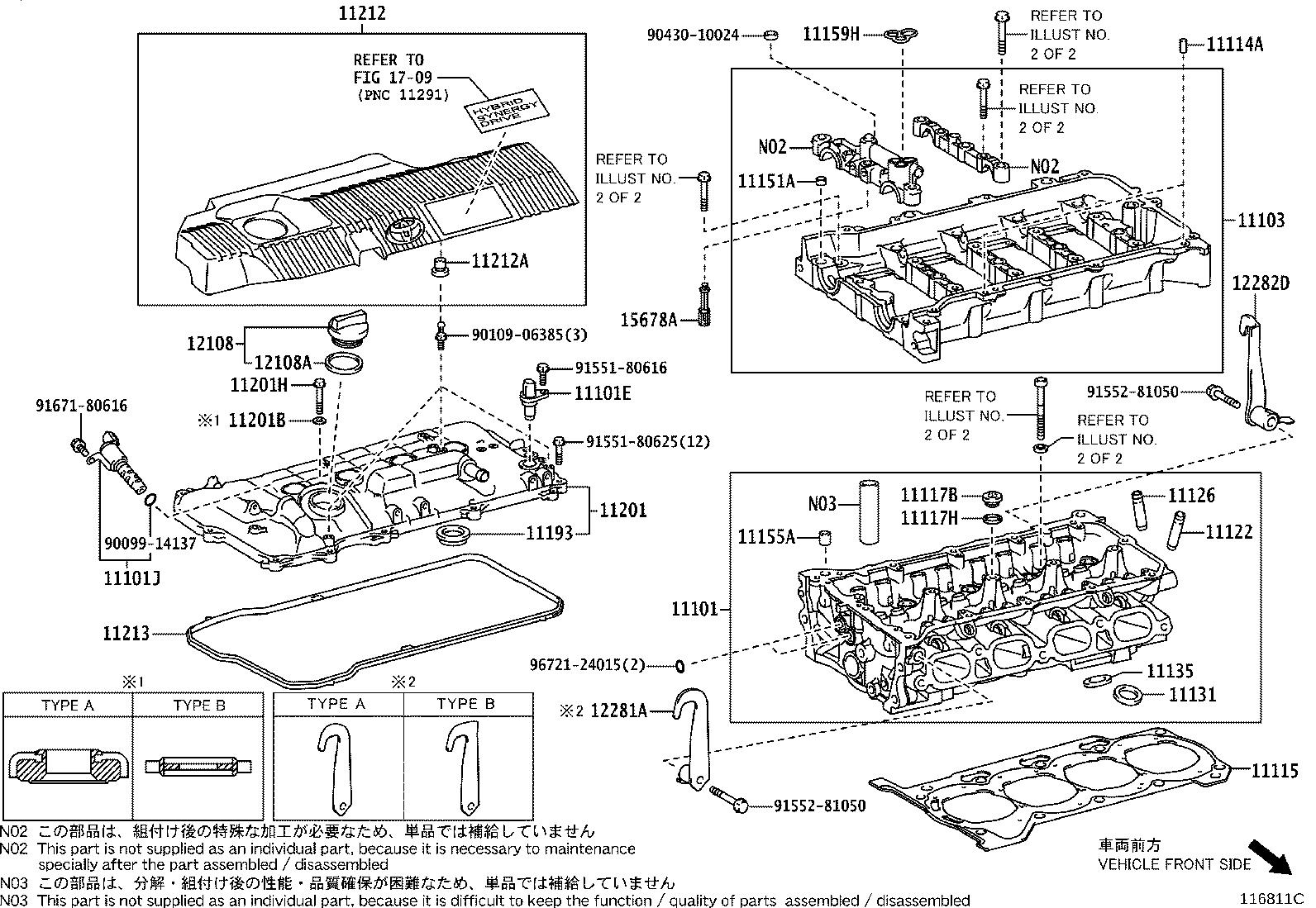 Toyota Prius V Head Sub Assembly Cylinder Engine