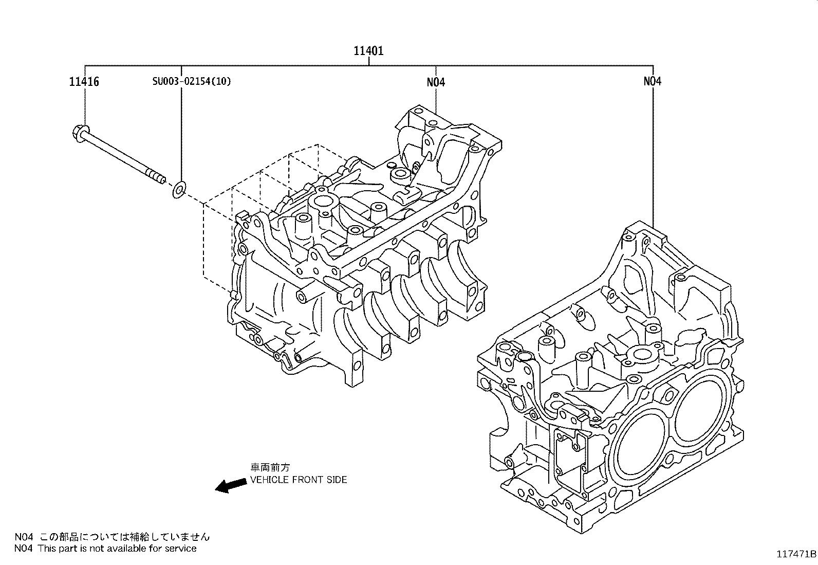 Scion Fr S Block Sub Assembly Cylinder Engine