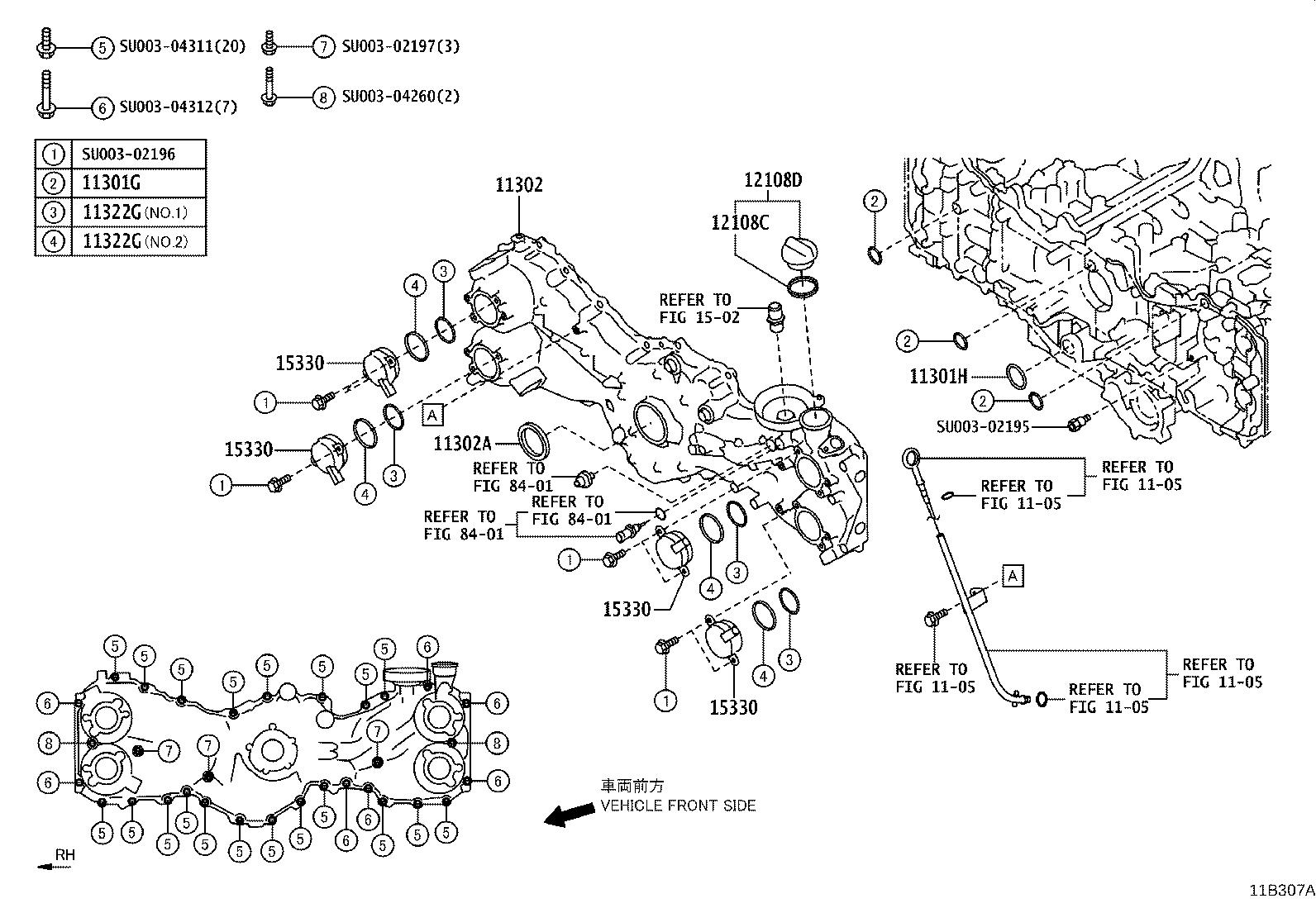 Toyota 86 Cover Sub Assembly Timing Chain Or Belt