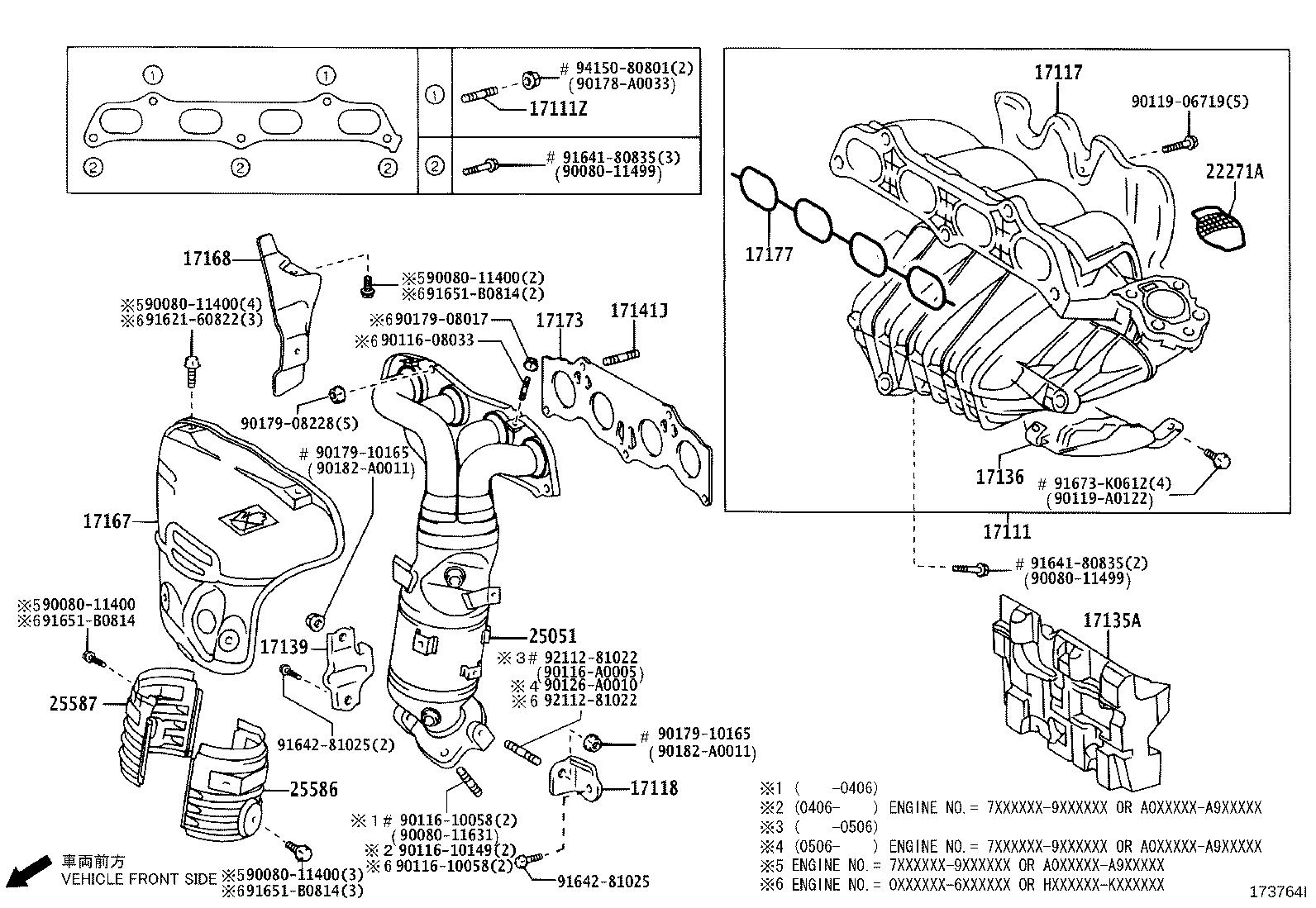 Toyota Solara Catalytic Converter With Integrated